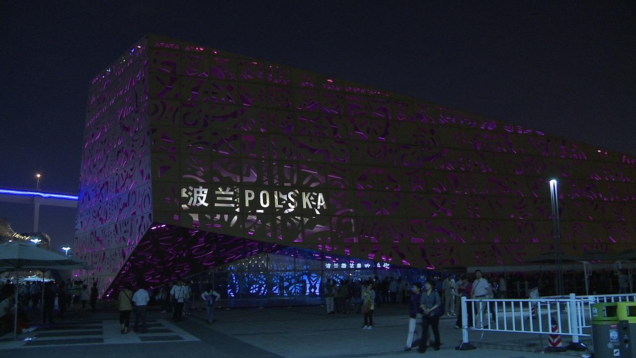 expo - pawolon